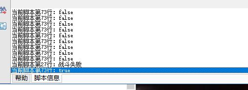 求助:多线程里怎么退出do循环?
